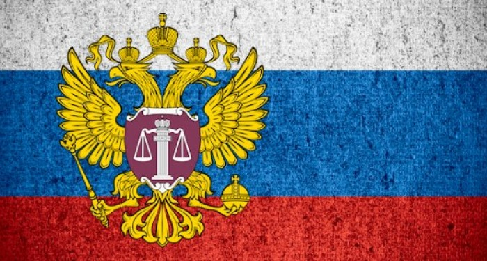 Flag_of_Russian_Federation_with_Supreme_Court_Emblem