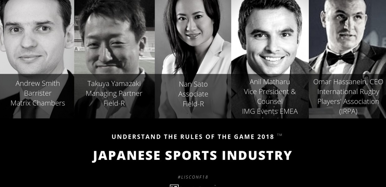 Japanese Sports Industry Speakers