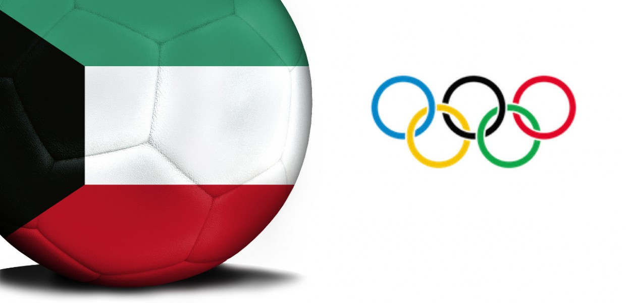 Kuwait Football with Olympic Rings