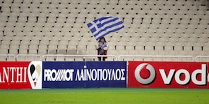 Greek sports law: sport and the state - part 1